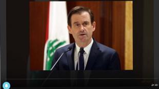 ديفيد هيل في لبنان الأسبوع المقبل