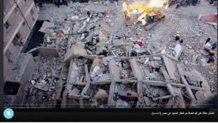 مقتل خمسة أشخاص في انهيار مبنى في القاهرة وانقاذ عائلة