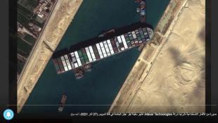"""رويترز: سفينة """"ايفر غيفن"""" العالقة تعود إلى وضعها بعرض قناة السويس"""