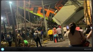 انهيار جسر في مكسيكو لحظة مرور قطار مترو عليه... سقوط قتلى وجرحى