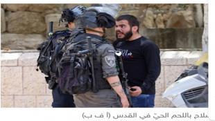 """نداء الوطن: عين المقدسيين"""" تُقاوم """"المخرز الإسرائيلي""""...غارات دمويّة تستهدف قطاع غزة"""