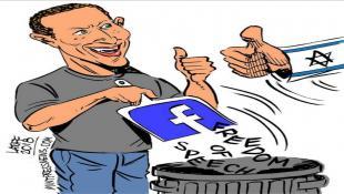 السوشال ميديا سلاحاً فعّالاً رغم كل شيء | «سردية الفقراء»: فلسطين تربح معركة الرأي العام