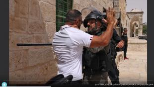 المواجهات بين الشرطة الإسرائيليّة والفلسطينيّين تتجدّد في باحة المسجد الأقصى بالقدس