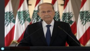 الرئيس عون نوّه بإحباط أكبر عملية تهريب حشيشة من مرفأ صيدا: لبنان حريص على منع كل ما يسيء إلى سمعته