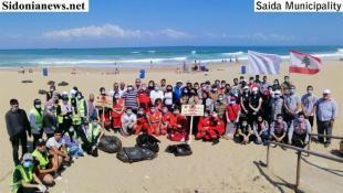 بالصور: حملة نظافة لشاطىء صيدا برعاية البلدية نظمتها جمعيات أهلية وبيئية  وكشفية وصحية بالتعاون مع وزارة السياحة وبتمويل من الإتحاد الأوروبي