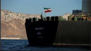 البحرية الإيرانية تعلن عن غرق سفينة إمداد في بحر عمان ولا ضحايا