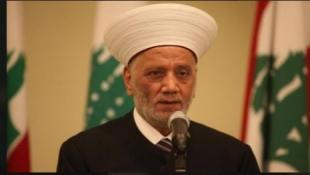 المفتي دريان هنأ اللبنانيين بعيد الأضحى وكلّف الكردي أداء الصلاة لوجوده خارج البلاد