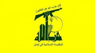 حزب الله تبنى اطلاق الصواريخ من جنوب لبنان باتجاه مواقع اسرائيلية عند الحدود