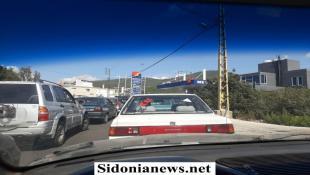 جولة لعناصر الجيش اللبناني على محطات الوقود في صيدا وجوارها التي تشهد زحمة وتحية للجيش اللبناني على خطوته الجريئة