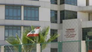 المستشفى التركي في صيدا الى الواجهة بعد فاجعة التليل العكارية وهل ستبتعد النكايات السياسية عن تشغيله؟