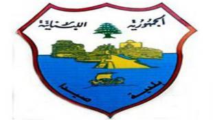 دعوة من رئيس بلدية صيدا المهندس محمد السعودي إلى جميع أصحاب محطات الوقود في صيدا