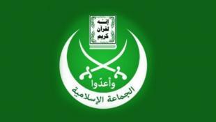 الجماعة الاسلامية  في صيدا  تستهجن البيان التوضيحي الصادر عن البلدية حول اجتماع اليوم مع اصحاب محطات الوقود