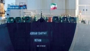 الباخرة الإيرانية المحملة بالمازوت إلى لبنان، هل دخلت المياه السورية؟