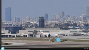 تعديل إجراءات السفر من لبنان إلى ألمانيا... التفاصيل
