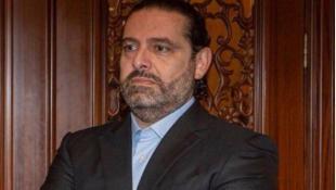 """مصادر رفيعة في """"المستقبل"""" تنفي التسريبات: الحريري لم يطلب أي حصّة وزارية"""