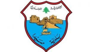 بلدية صيدا: توزيع 70 ألف ليتر مازوت اليوم الجمعة على أصحاب مولدات إشتراكات الكهرباء