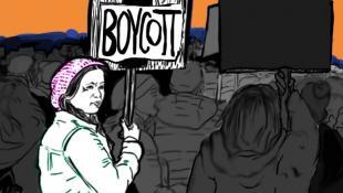 حملة المقاطعة عن «إكسبو 2020»: «إسرائيل» في ديارنا!