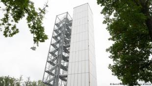 باحثون ألمان يطورون أول مبنى قابل للتكيف مع التغيرات المناخية