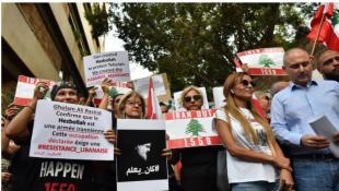 """نداء الوطن : """"حزب الله"""" يضغط على ميقاتي: إلى سوريا دُرْ...عبداللهيان في بيروت... وتظاهرة سيادية رافضة """"للإحتلال الإيراني"""""""