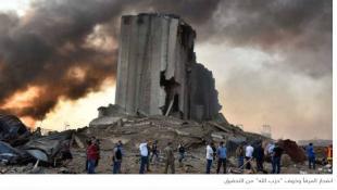 """ما الذي يُقلق """"حزب الله"""" من تحقيقات البيطار؟"""