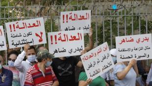 """النهار: لتحقيق والحكومة أمام لغم """"الفيتو الشيعي""""!"""