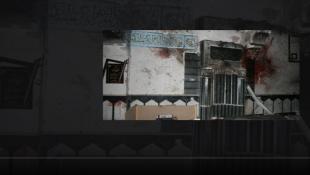 في أفغانستان... 7 قتلى على الأقل بانفجار في مسجد شيعي