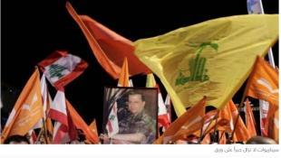 """هكذا سيُدير """"حزب الله"""" انتخابات 2022"""