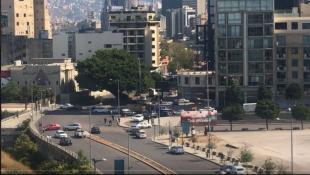 محتجون قطعوا طريق الصيفي أمام بيت الكتائب