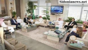 تعلن شركة المملكة القابضة استحواذها على 7% من شركة كريم Careem