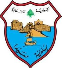 مجلس بلدية صيدا برئاسة السعودي يهنئ بحلول شهر رمضان المبارك: لنجسد معانيه السامية بالتكافل الإجتماعي والتراحم فيما بيننا