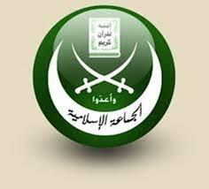الجماعة الإسلامية: المنصة الخاصة بتعبئة البنزين شكلت املا للصيداويين ونرفض إيقافها ... وما هو السبب الحقيقي